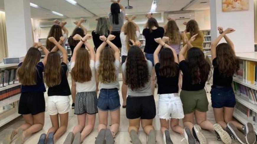 Girls israeli Israeli Beautiful,