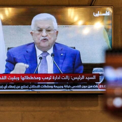 Mahmoud Abbas gives televised speech