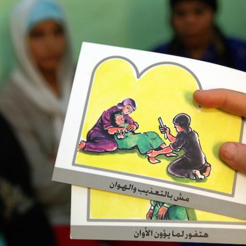- PHOTO TAKEN 13JUN06 -