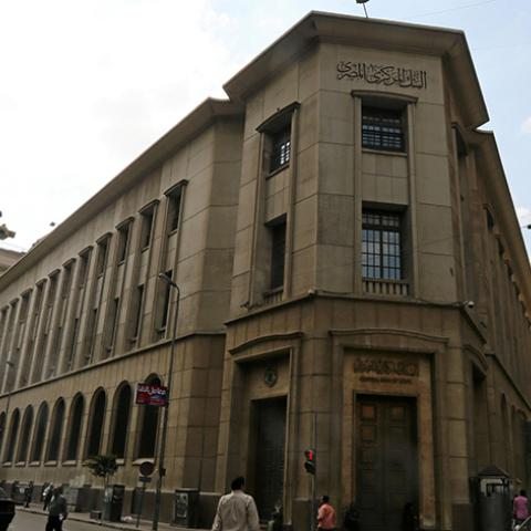 Central Bank of Egypt's headquarters is seen in downtown Cairo, Egypt, November 3, 2016. Picture taken November 3, 2016. REUTERS/Mohamed Abd El Ghany - RTX2S4YT