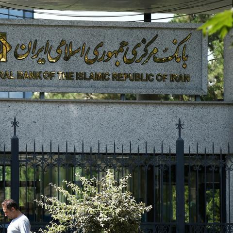 A man walks past the Central Bank of Iran in Tehran, Iran August 1, 2019. Nazanin Tabatabaee/WANA (West Asia News Agency) via REUTERS ATTENTION EDITORS - THIS IMAGE HAS BEEN SUPPLIED BY A THIRD PARTY - RC15076CC350